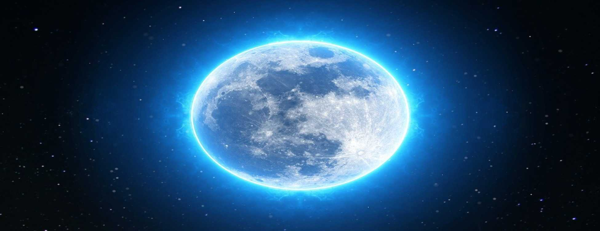 https://primeastrology.com/wp-content/uploads/2020/12/moon_final1.jpg